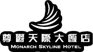 觀光旅館業
